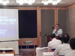 平成26年度総会 開催挨拶(島田支部長)