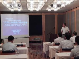 平成26年度 講演会の様子(中村広島工業大学教授)