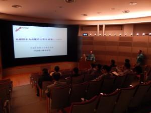 島根原子力館での安全対策の説明
